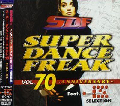Super Dance Freak, Vol. 70