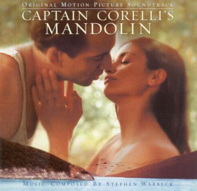 theme of love in captain corellis Love is presented in many ways and is achieved through a variety of techniques used within both novels captain corelli's mandolin ad the remains of the.