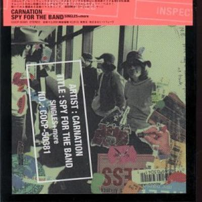 Spy for the Band (Singles and More)