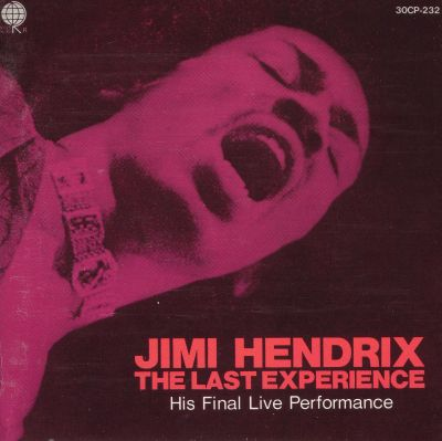 a review of the album experience by jimi henrix Find album reviews, stream songs, credits and award information for experience [ original soundtrack] - jimi hendrix, the jimi hendrix experience on allmusic.