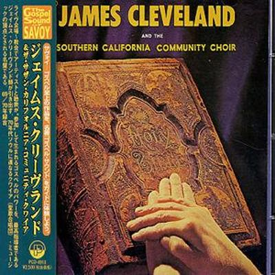 James Cleveland & the Southern California Community Choir