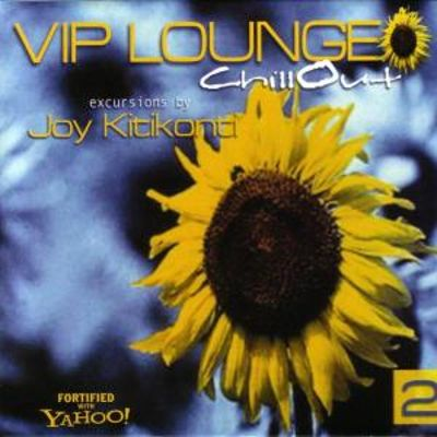 VIP Lounge Presented by Joy Kitikonti