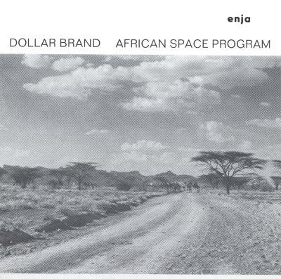 East Africas Space Program  VICE