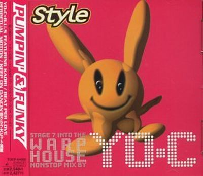 Style Stage 7