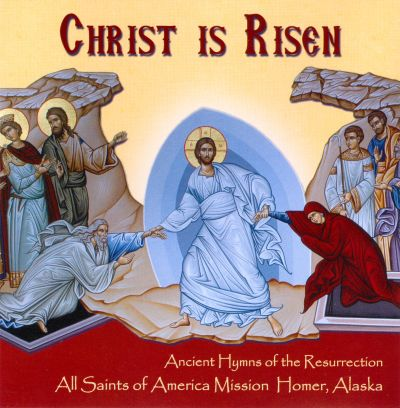 how to say christ is risen in greek