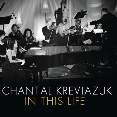 Chantal Kreviazuk Song Lyrics | MetroLyrics