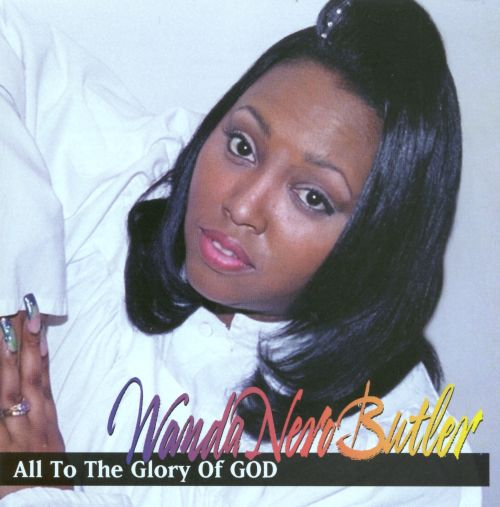 All to the Glory of God