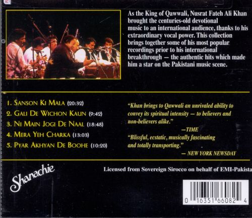 Greatest Hits, Vol. 2 (Ecstatic Qawwali)