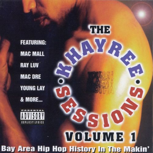 The Khayree Sessions, Vol. 1