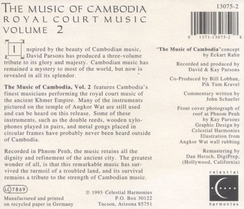 The Music of Cambodia: Royal Court Music, Vol. 2