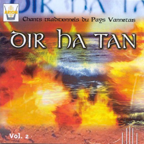Dir Ha Tan, Vol. 2