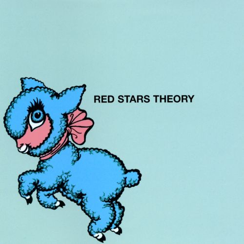 Red Stars Theory [EP]