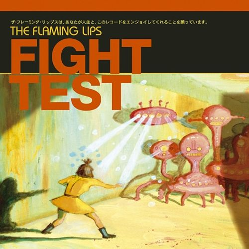 Fight Test [EP]