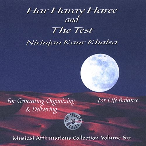 Musical Affirmations Collection, Vol. 6