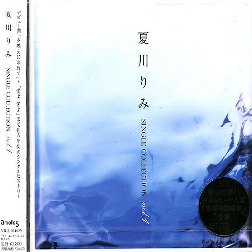 Single Collection, Vol. 1
