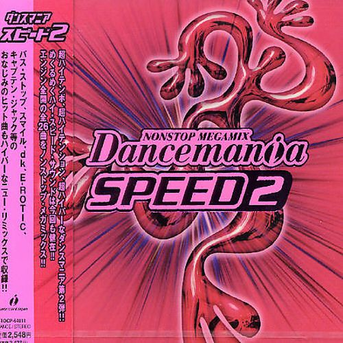 Dancemania Speed, Vol. 2