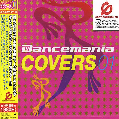 Various - Dancemania Speed: Best Of Hardcore