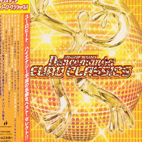 Various - Dancemania Club Classics II