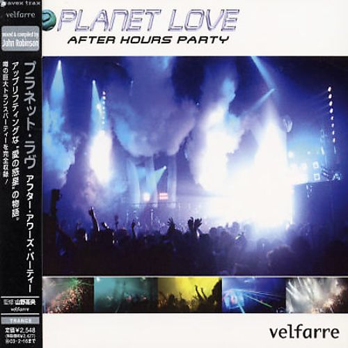 Planet Love: After Hours Party