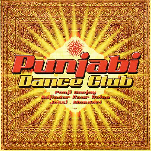 Punjabi Dance Club