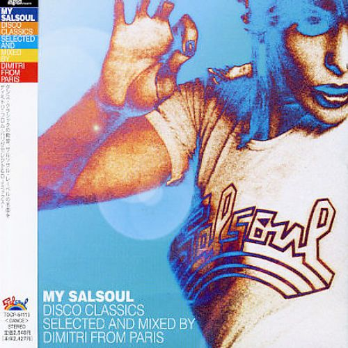 My Salsoul