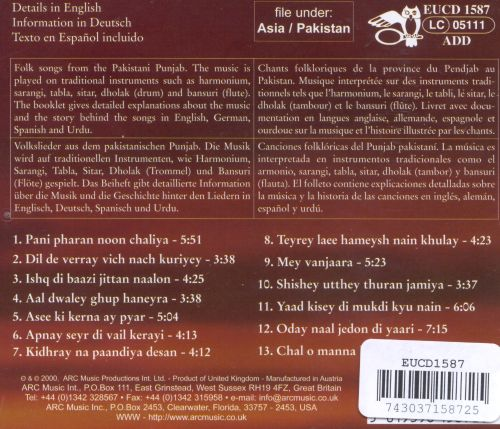 Folk Music from Pakistan: Songs from Punjab
