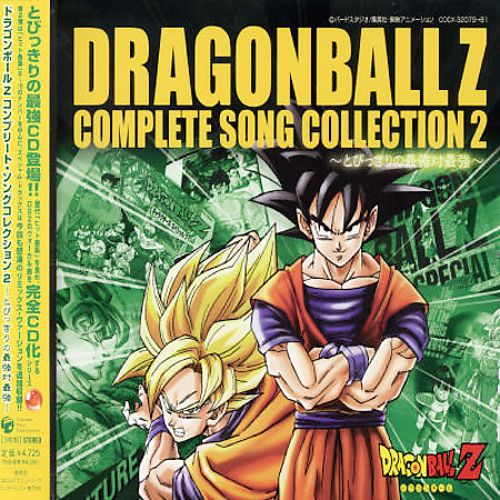 Dragon Ball Z Complete Song Collection V.2