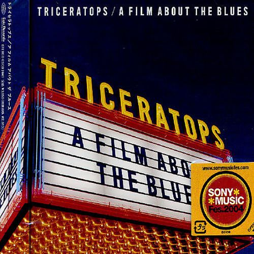 Film About the Blues