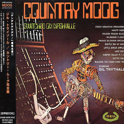 Country Moog (Switched on Nashville)