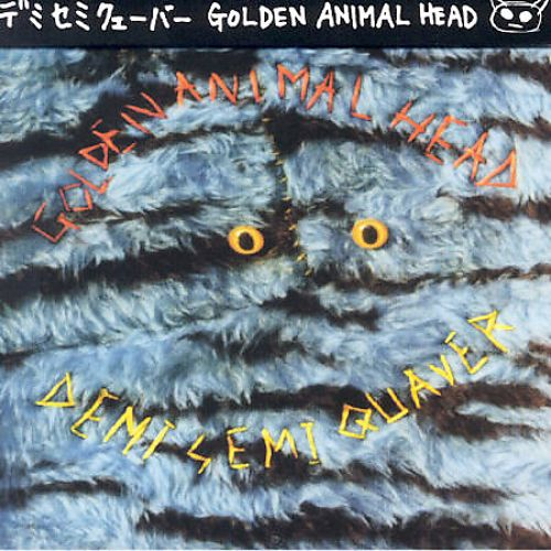 Golden Animal Head