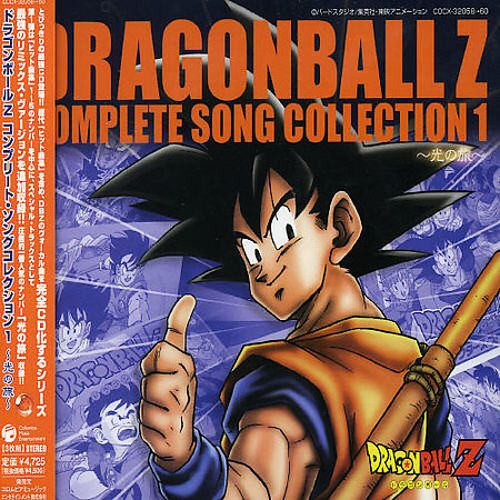 Dragon Ball Z Complete Song Collection V.1