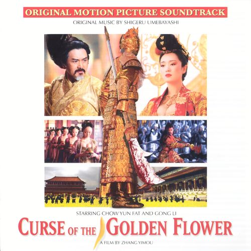 Curse of the Golden Flower [Original Motion Picture Soundtrack]