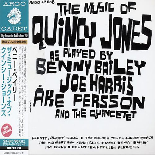 The Music of Quincy Jones