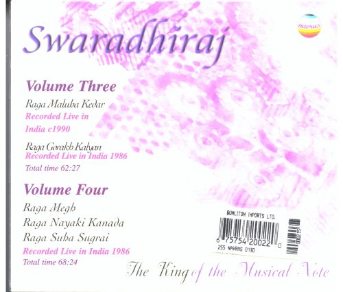 Swaradhiraj: The King of the Musical Note, Vol. 3-4