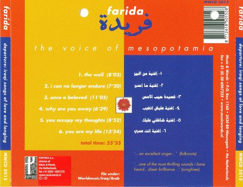 Departure: Iraqi Songs of Love and Longing
