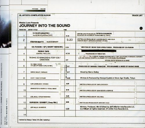 Journey into the Sound