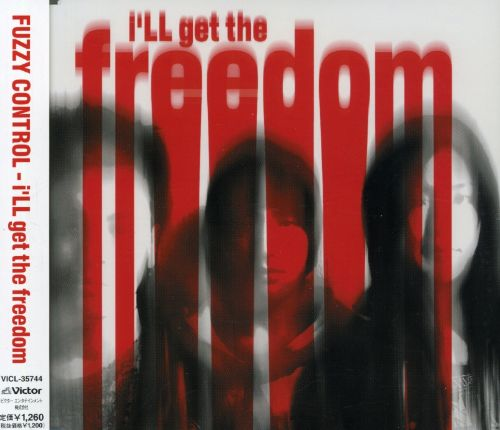 I'll Get the Freedom