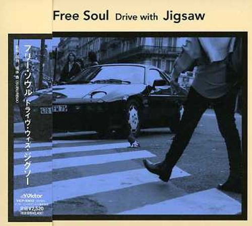 Free Soul Drive with Jigsaw