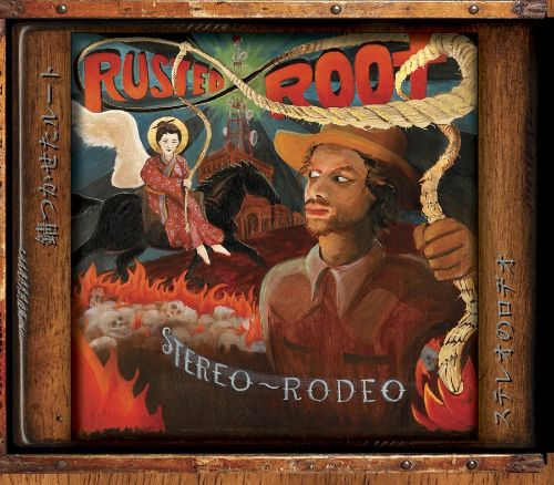 Stereo Rodeo