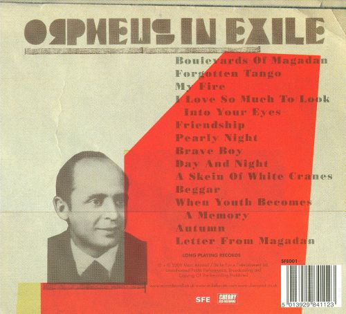 Orpheus in Exile: Songs of Vadim Kozin