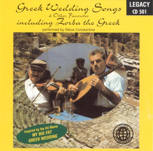 Greek Wedding Songs and Other Favorites