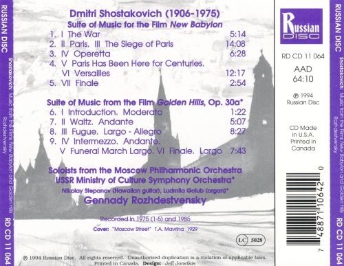 Shostakovich: Music from the Films New Babylon & Golden Hills
