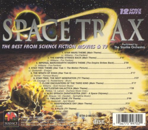 Space Trax (Commemorative Edition)