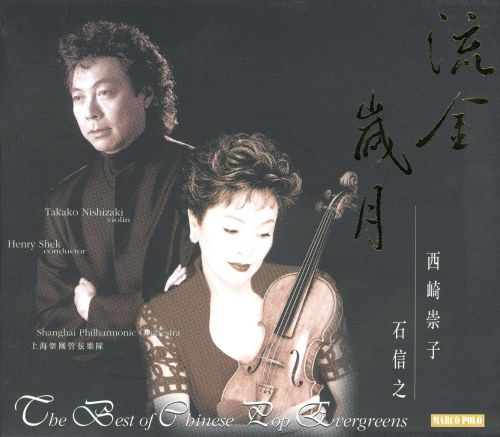 The Best of Chinese Pop Evergreens