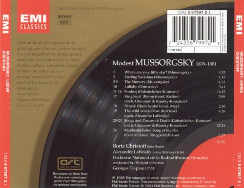 Mussorgsky: The Nursery: Sunless; Songs and Dances of Death