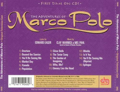The Adventures of Marco Polo [Original Television Cast]