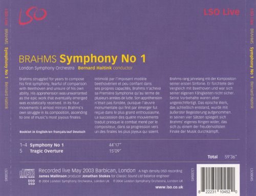 review on brahmss third symphony From the very first explosive chords of the brahms third symphony, one  he  contributes a regular cd review column to new york arts twice a.