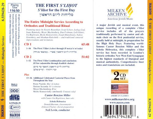 First S'lihot: Midnight Service
