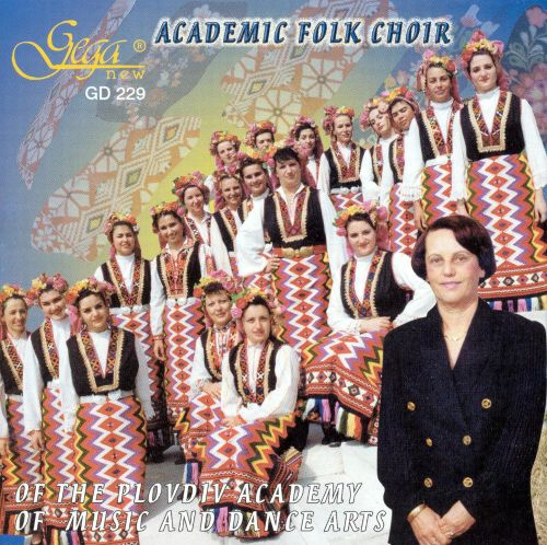 Academic Folk Choir of the Plovdiv Academy of Music and Dance Arts