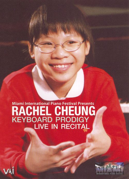 Keyboard Prodigy Live in Recital [DVD Video]